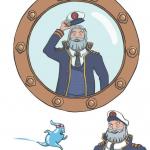 ASL : Le Capitaine Lémo