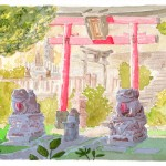 Japon - Inari
